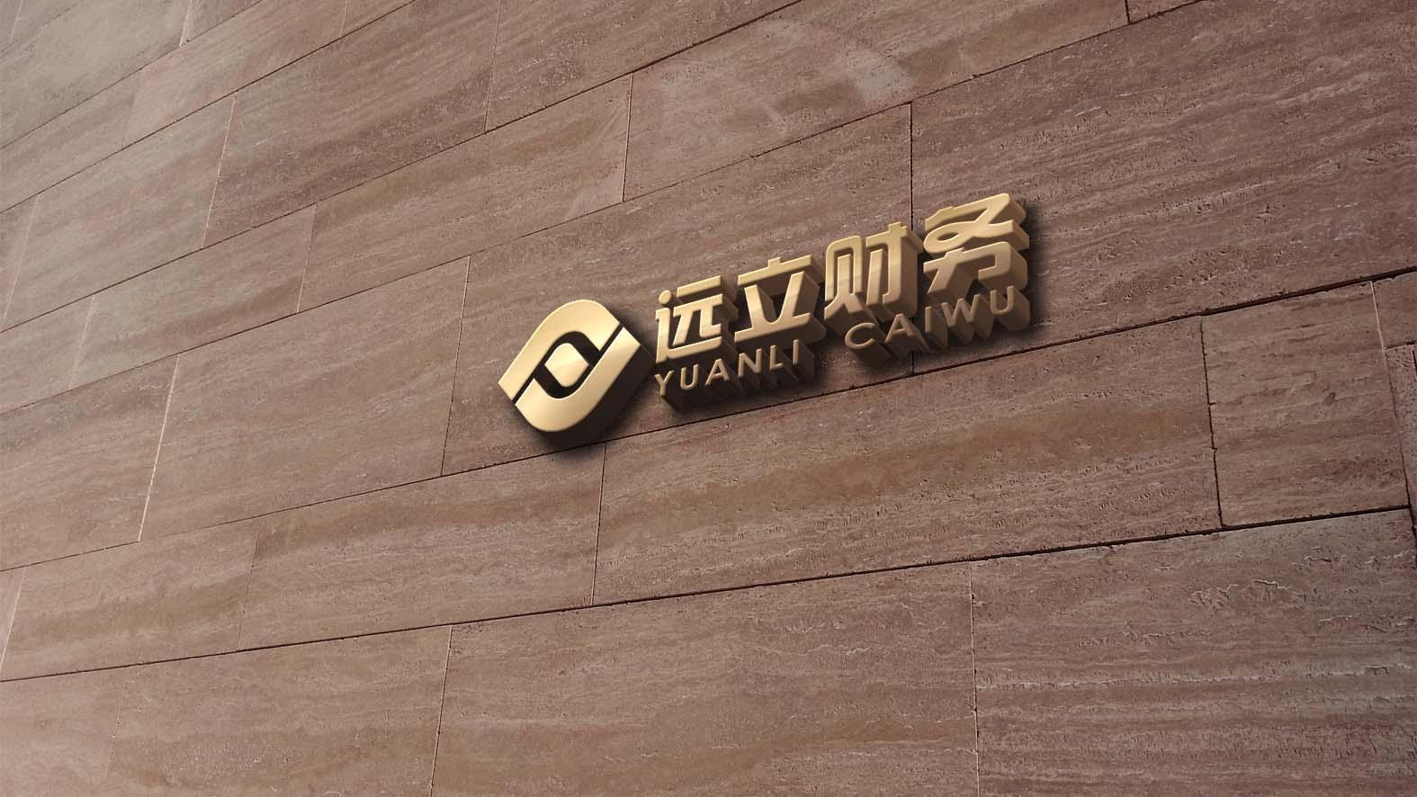 财务代账公司logo设计_3033348_k68威客网