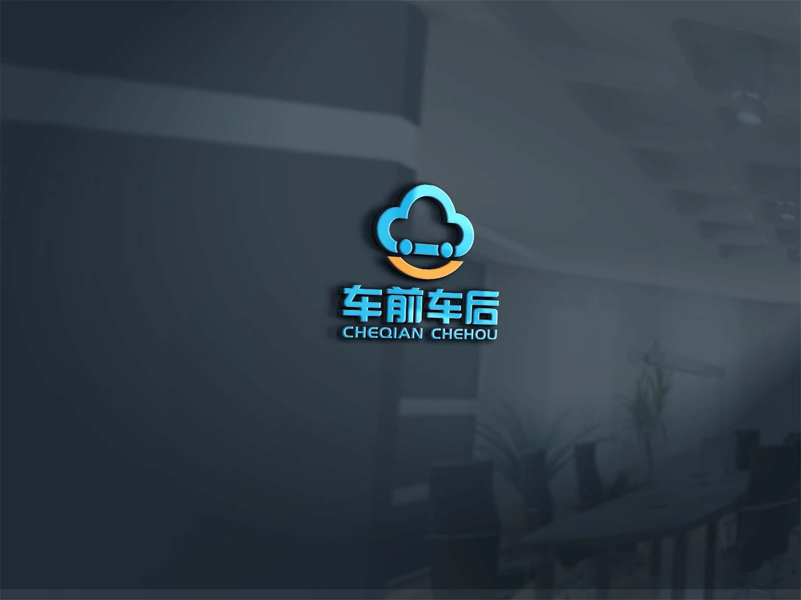公司LOGO设计_3033525_k68威客网