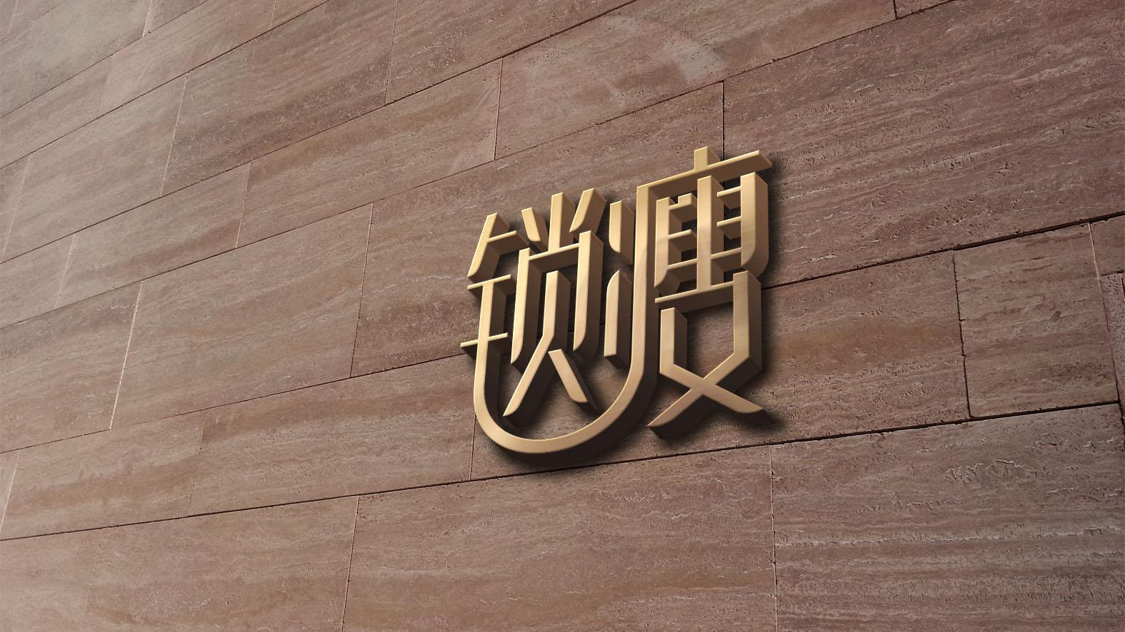 产品logo设计(内容有更新7.14)_3034030_k68威客网