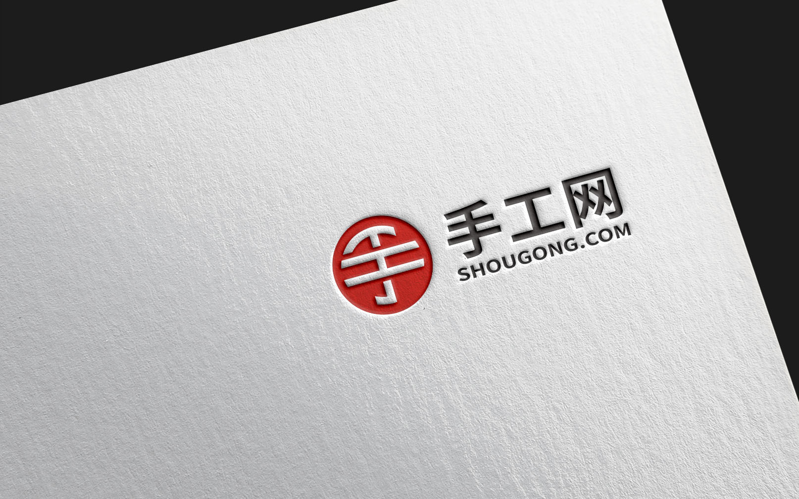 手工爱好者Logo征集_3034120_k68威客网