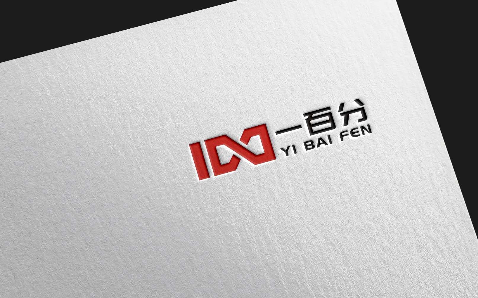 公司Logo设计_3034302_k68威客网