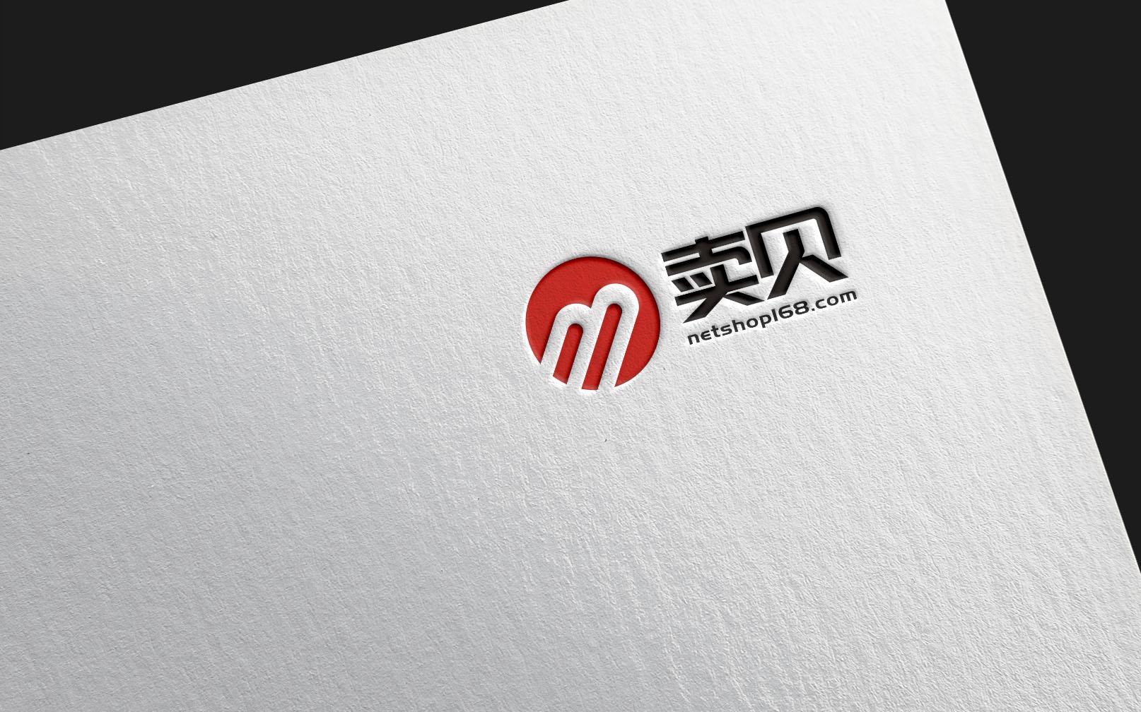 商城logo设计_3036216_k68威客网