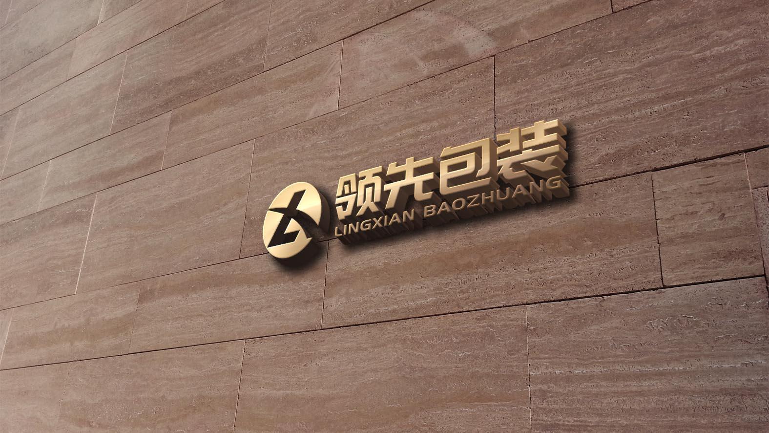 领先包装材料有限公司 logo设计_3036735_k68威客网