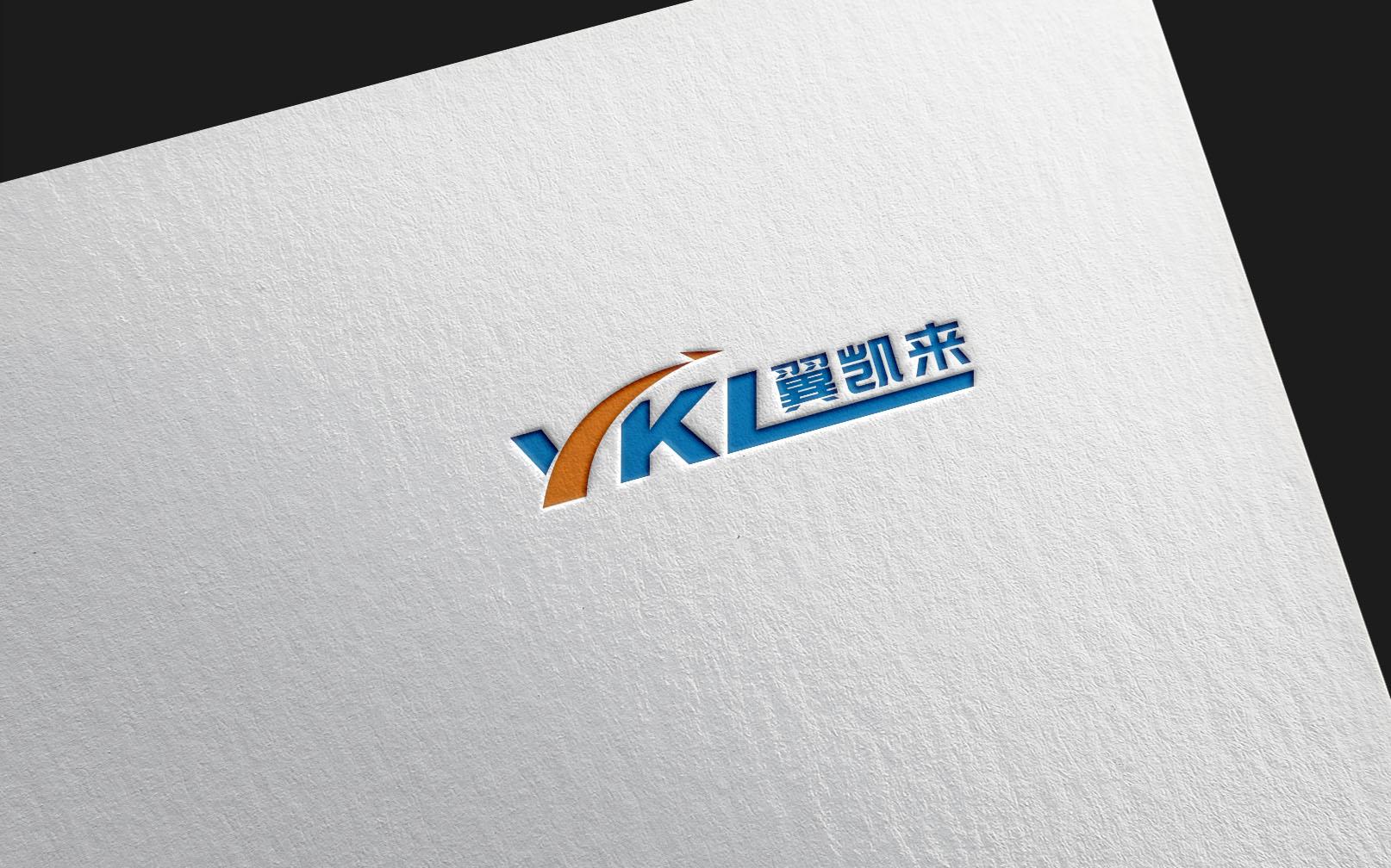 商标设计(5.26更新)_3037572_k68威客网