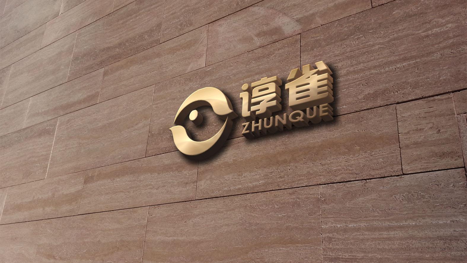 保健食品logo设计_3037954_k68威客网