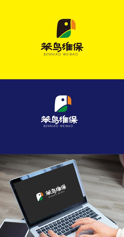 logo名称,笨鸟 / 笨鸟维保_3033473_k68威客网