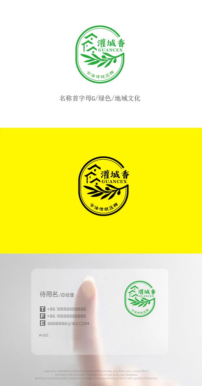 LOGO创意设计,品牌:灌城香_3033620_k68威客网