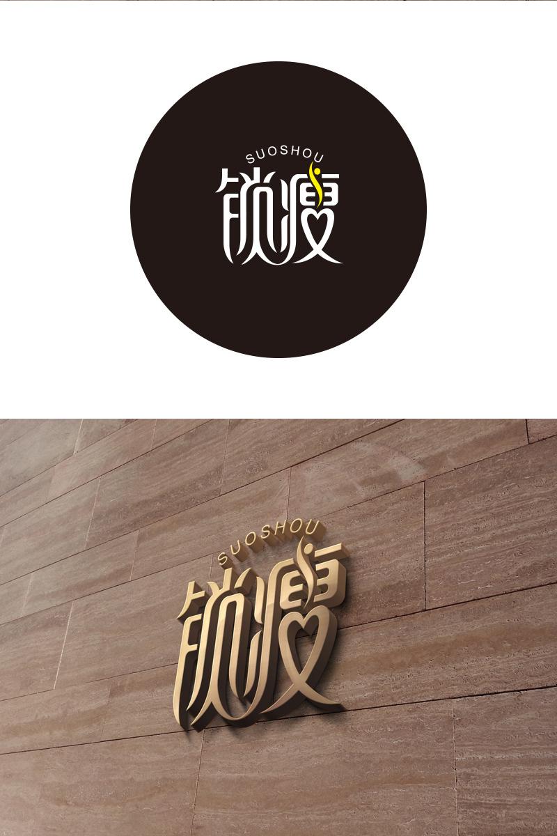 产品logo设计(内容有更新7.14)_3034028_k68威客网