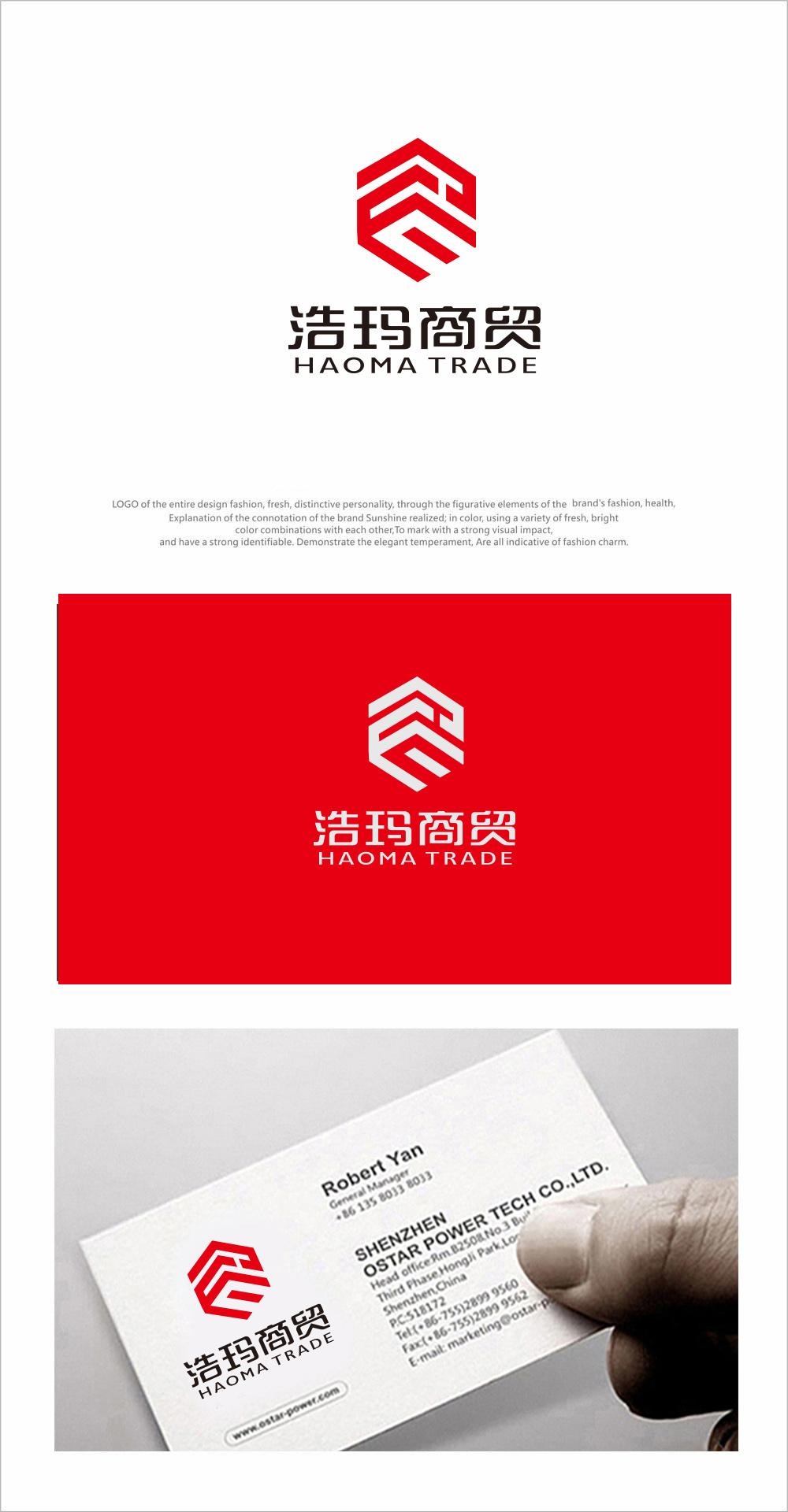 logo设计_3034328_k68威客网
