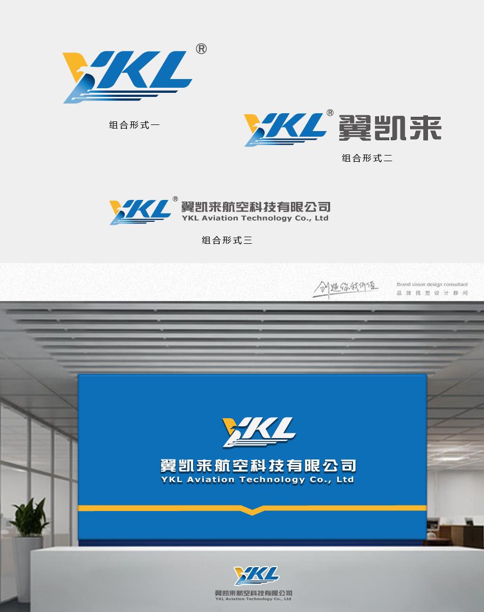 商标设计(5.26更新)_3037578_k68威客网