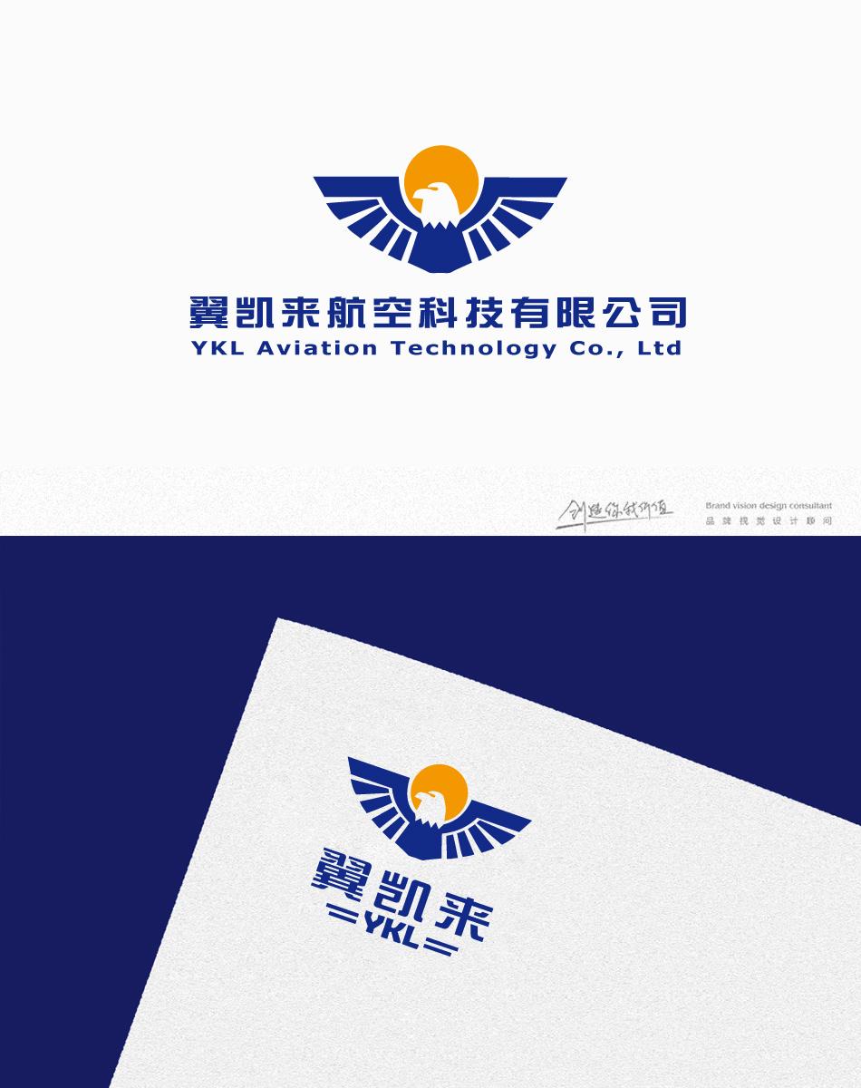 商标设计(5.26更新)_3037621_k68威客网