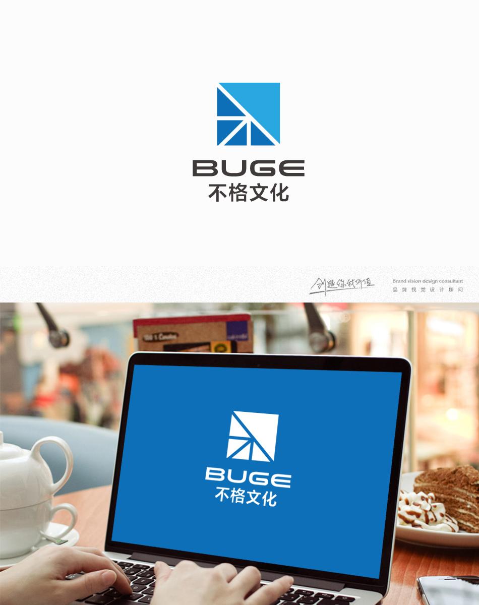 公司logo设计(征集时间有变动)_3038296_k68威客网