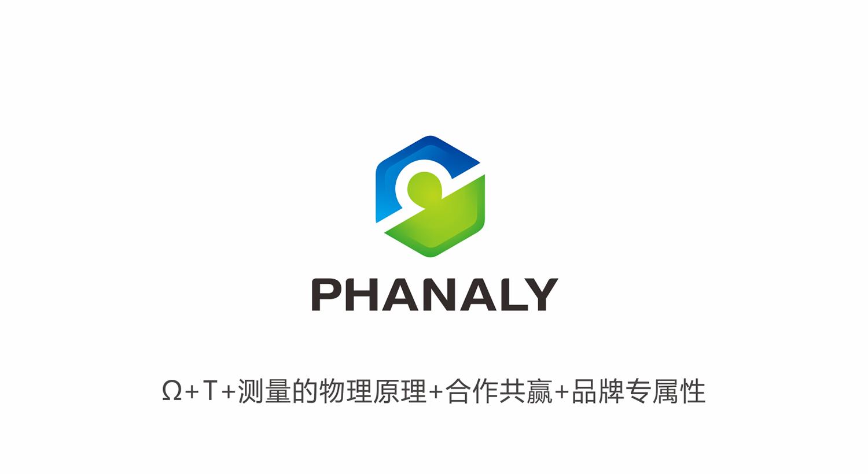 热分析仪器行业logo设计_3034163_k68威客网