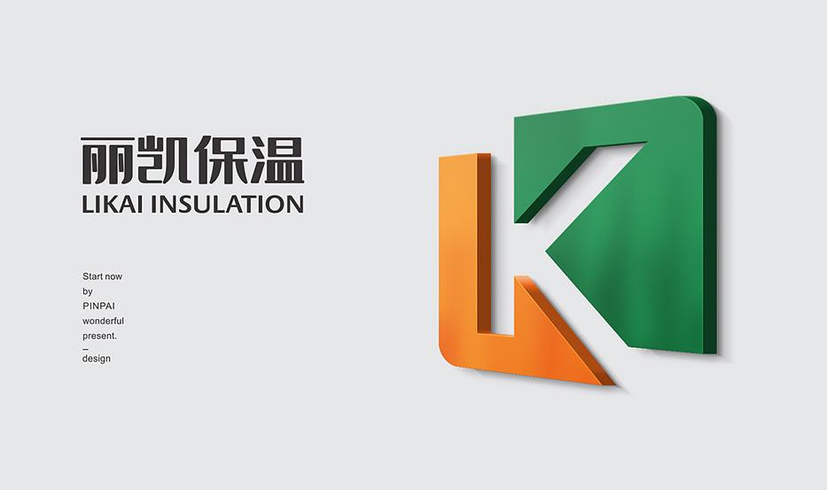 重庆丽凯保温工程有限公司logo设计_3035974_k68威客网