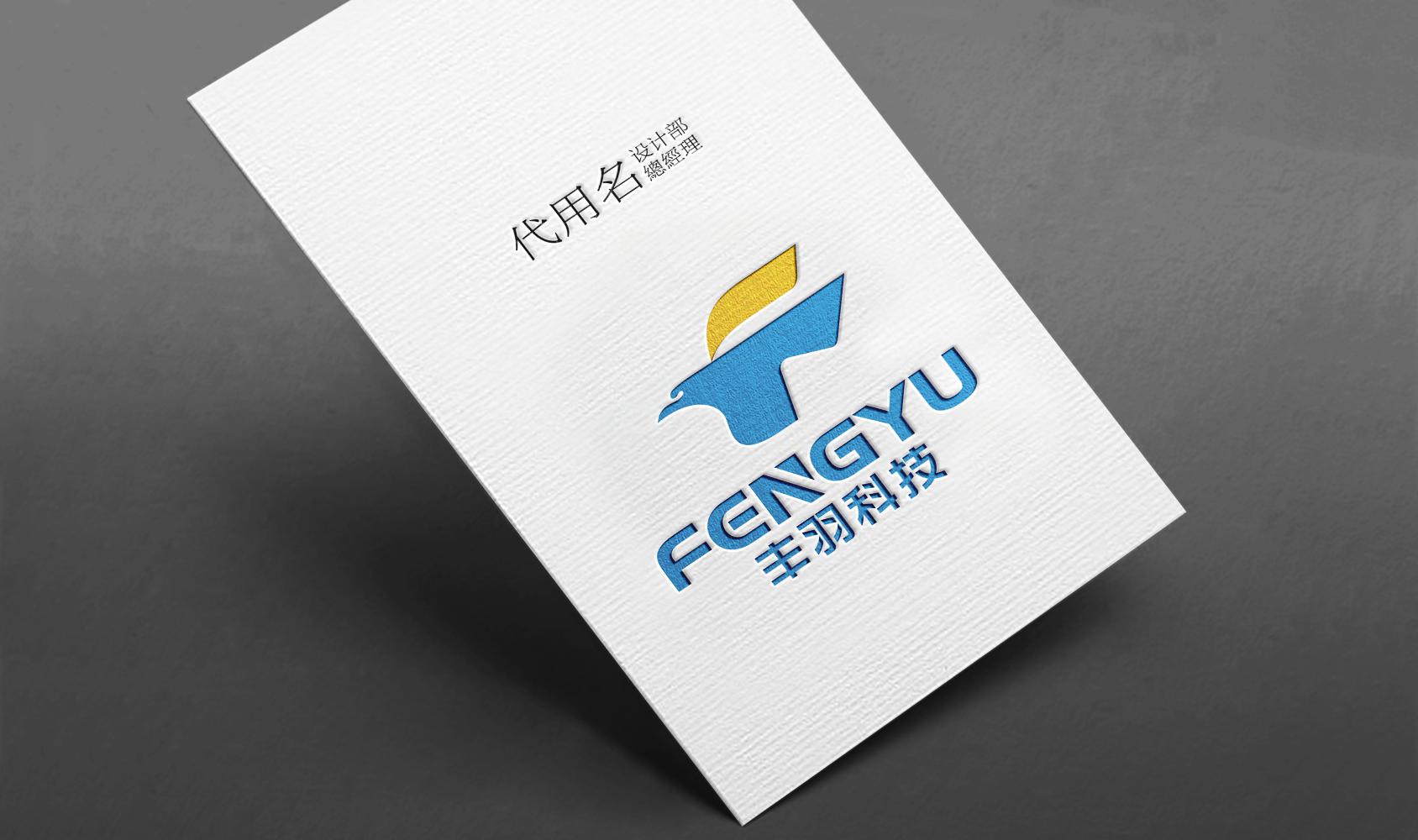 商标logo设计(内容有补充3.23)_3036688_k68威客网