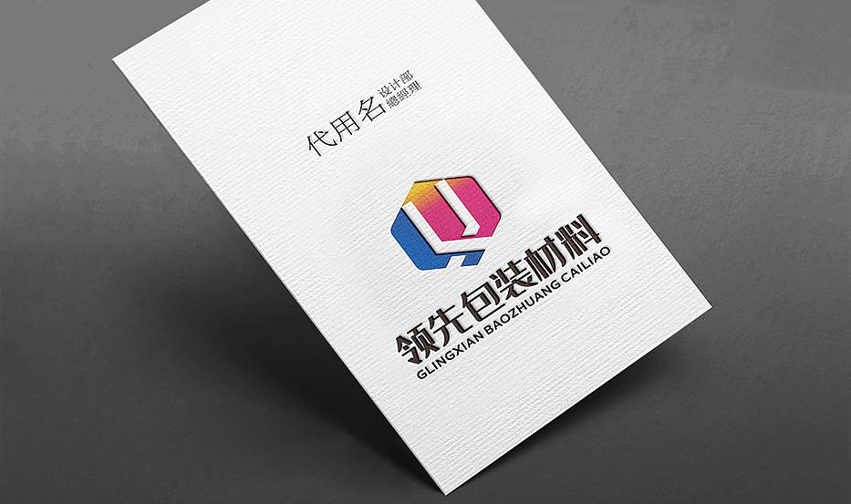 领先包装材料有限公司 logo设计_3036747_k68威客网