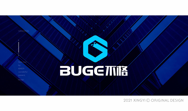 公司logo设计(征集时间有变动)_3038342_k68威客网
