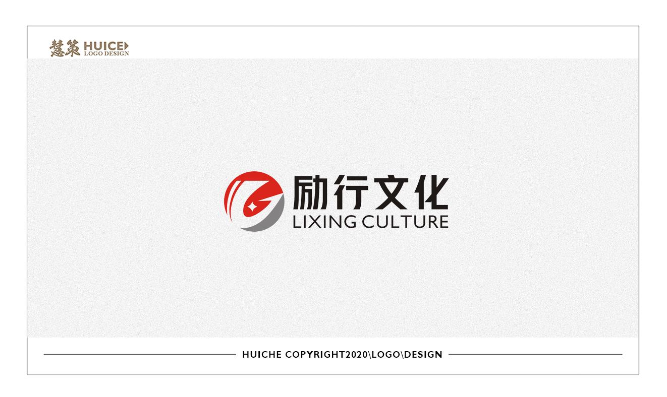 励行文化科技有限公司_3035842_k68威客网