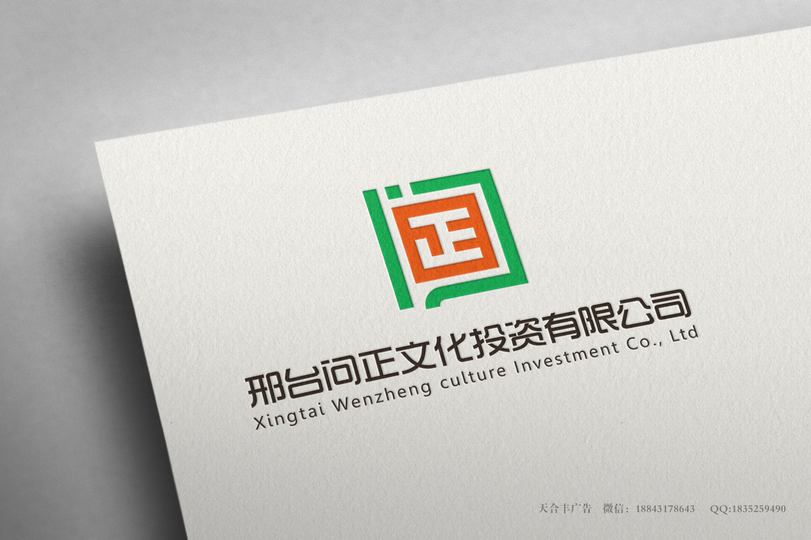 公司LOGO设计_3032394_k68威客网