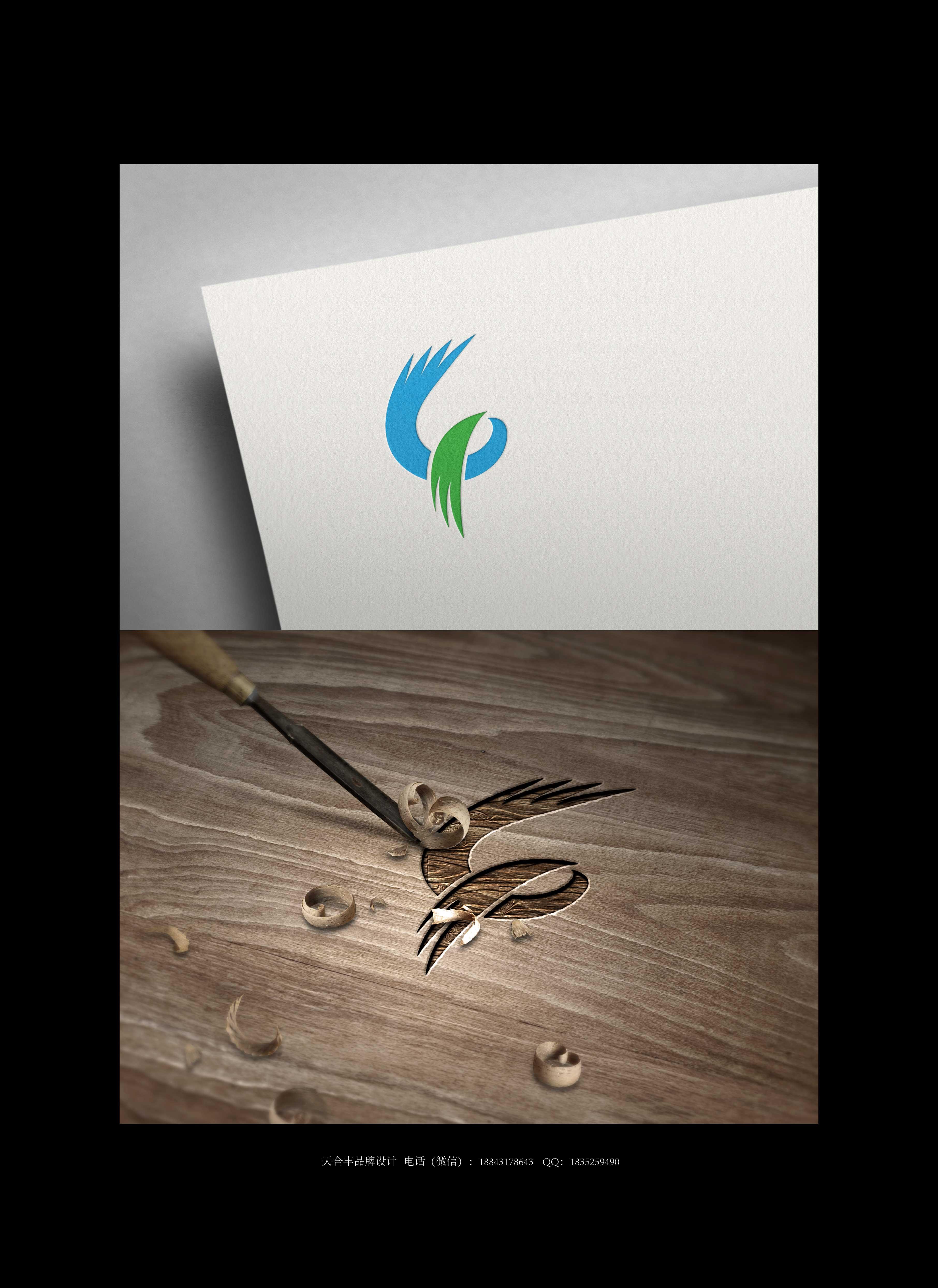 品牌logo设计_3032752_k68威客网