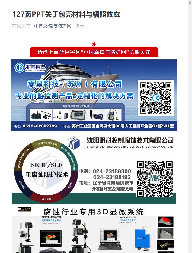 广告平面设计(3.26资料已经补齐)_3036837_k68威客网