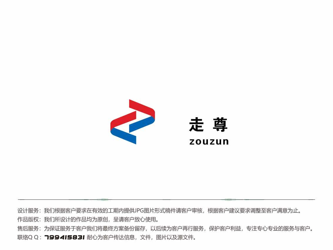 logo标志设计_3033269_k68威客网