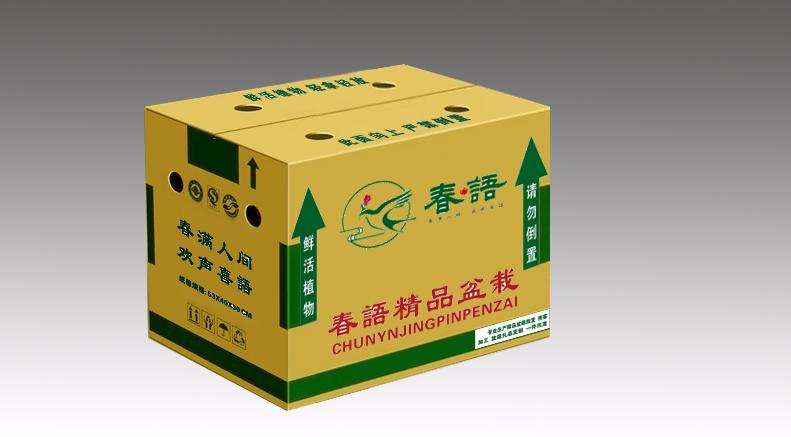 纸箱包装排版设计_3034786_k68威客网