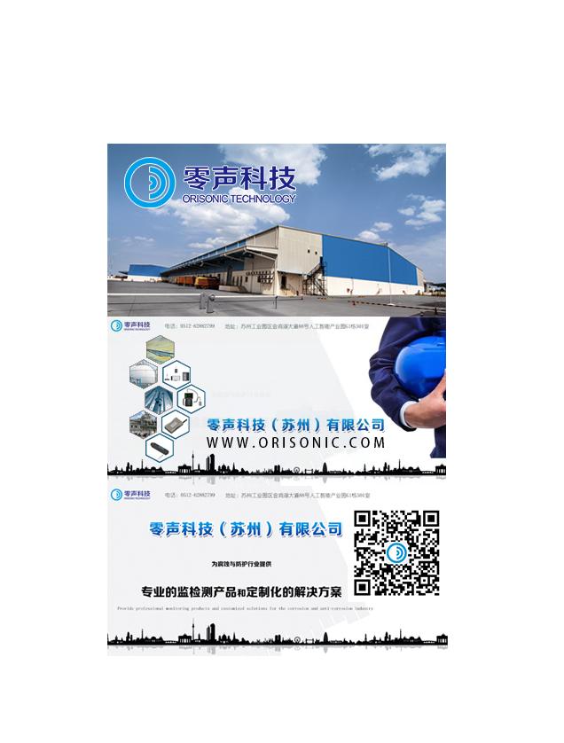 广告平面设计(3.26资料已经补齐)_3036875_k68威客网