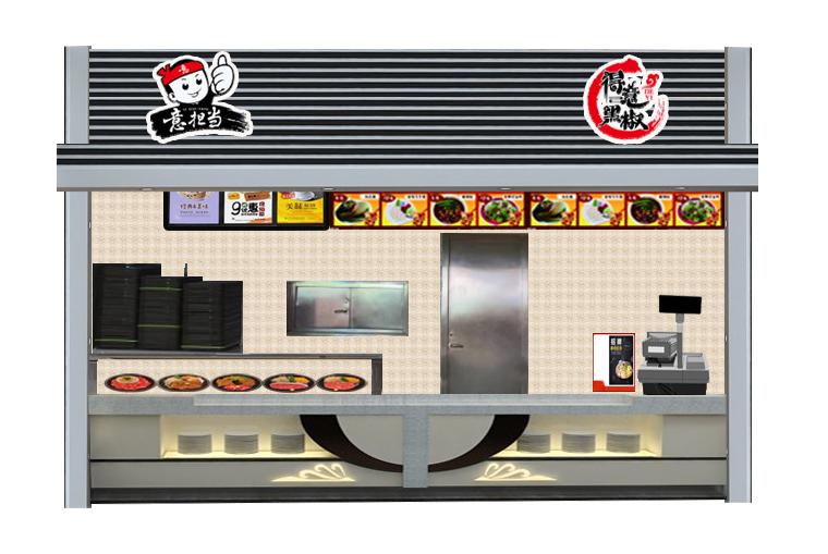 快餐店门头效果图设计(4.10补充内容)_3037001_k68威客网