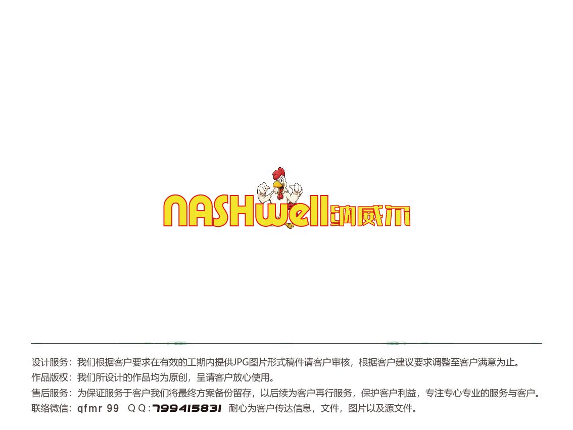 西餐店logo和门头设计_3037111_k68威客网