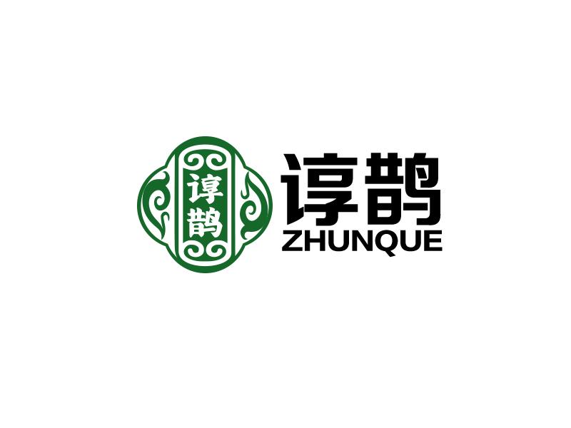 保健食品logo设计_3037990_k68威客网