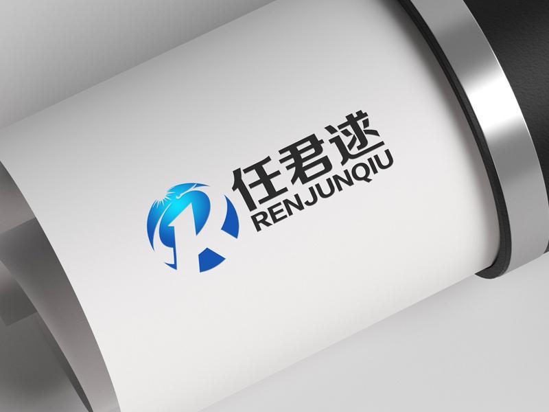 家居用品logo设计_3037992_k68威客网