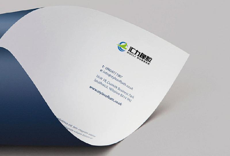 汇力橡胶科技公司征集LOGO_3038099_k68威客网