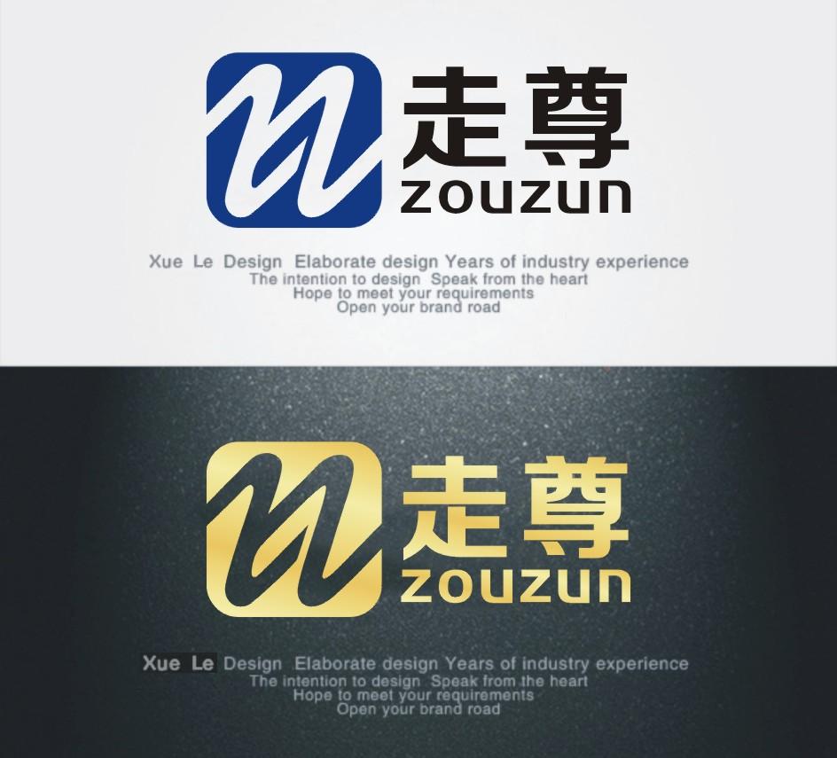 logo标志设计_3033226_k68威客网