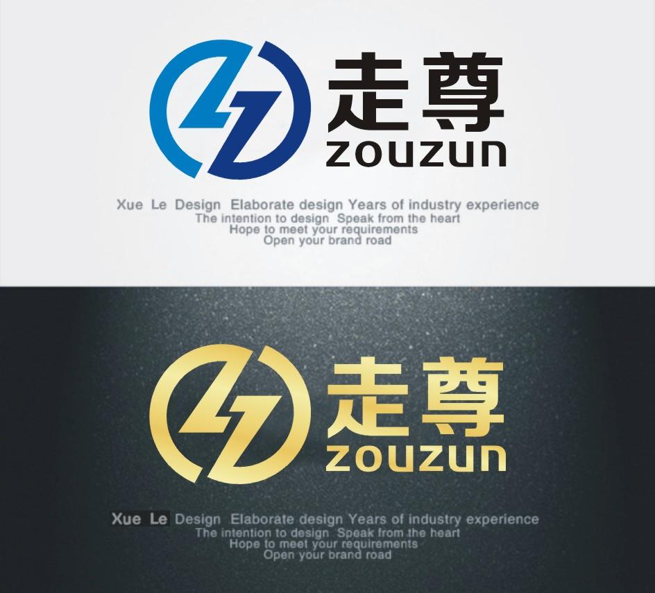 logo标志设计_3033227_k68威客网