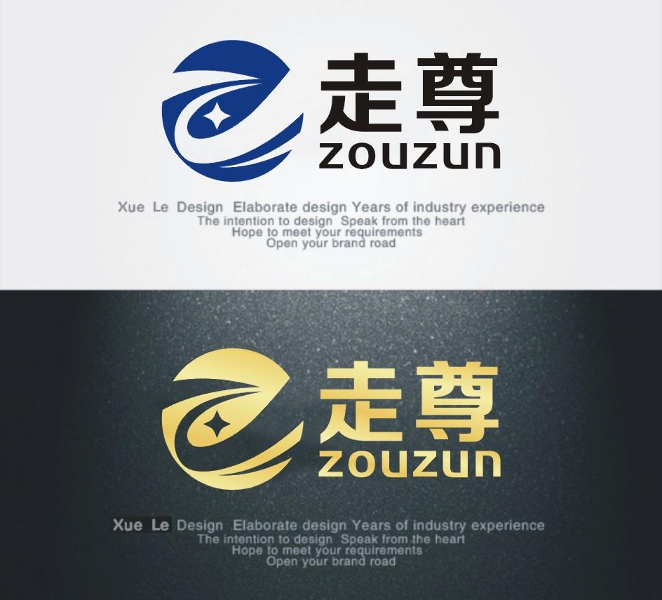 logo标志设计_3033228_k68威客网