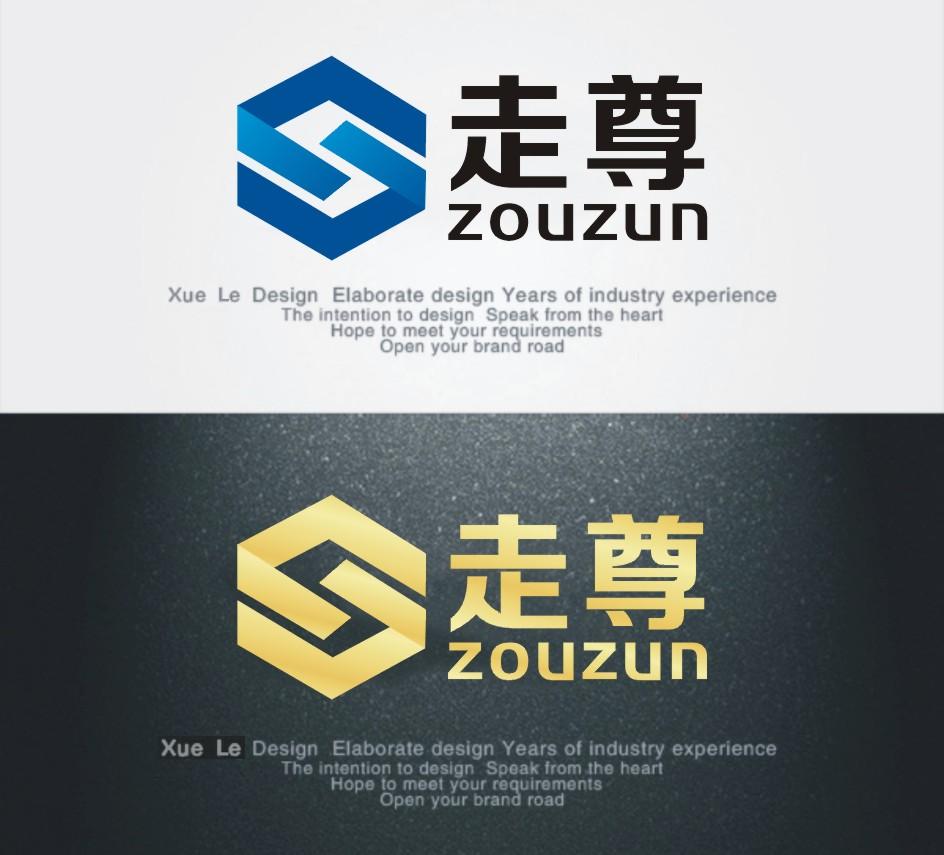 logo标志设计_3033229_k68威客网