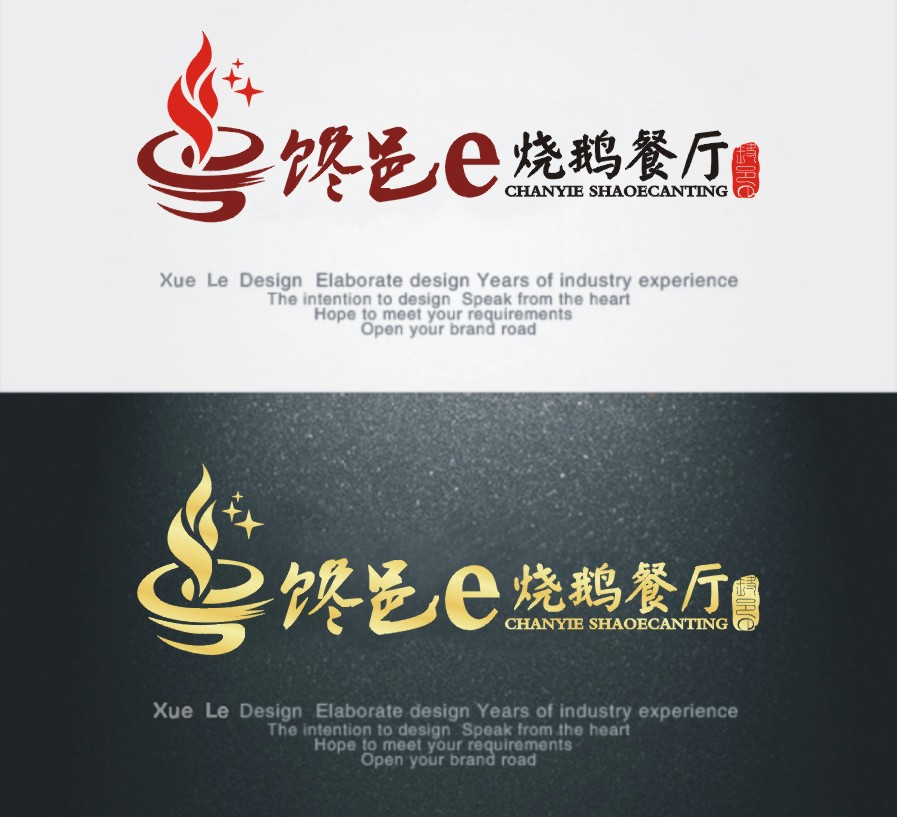 商标Logo设计_3033235_k68威客网