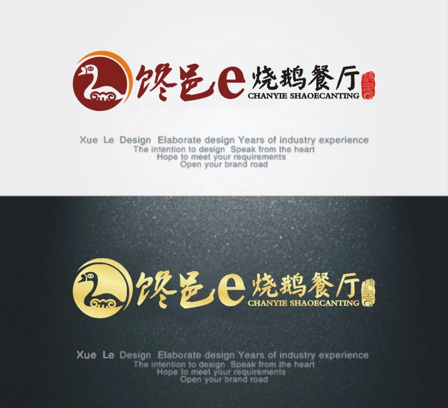商标Logo设计_3033237_k68威客网