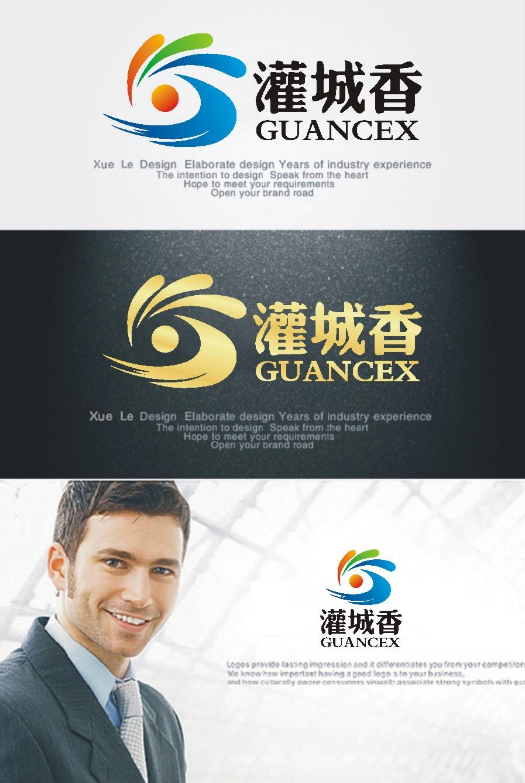 LOGO创意设计,品牌:灌城香_3033633_k68威客网