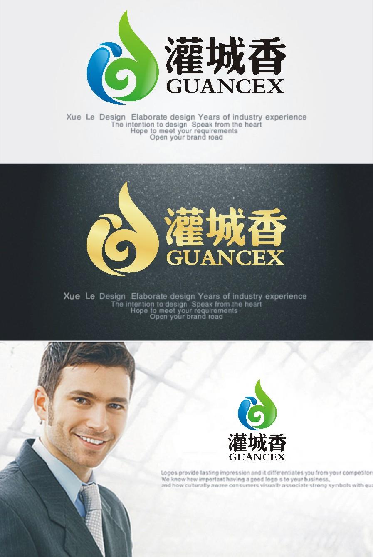 LOGO创意设计,品牌:灌城香_3033634_k68威客网