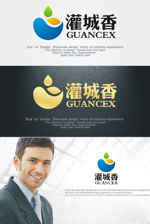 LOGO创意设计,品牌:灌城香_3033635_k68威客网