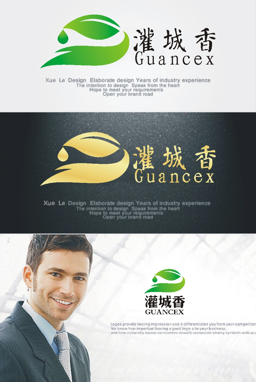LOGO创意设计,品牌:灌城香_3033636_k68威客网