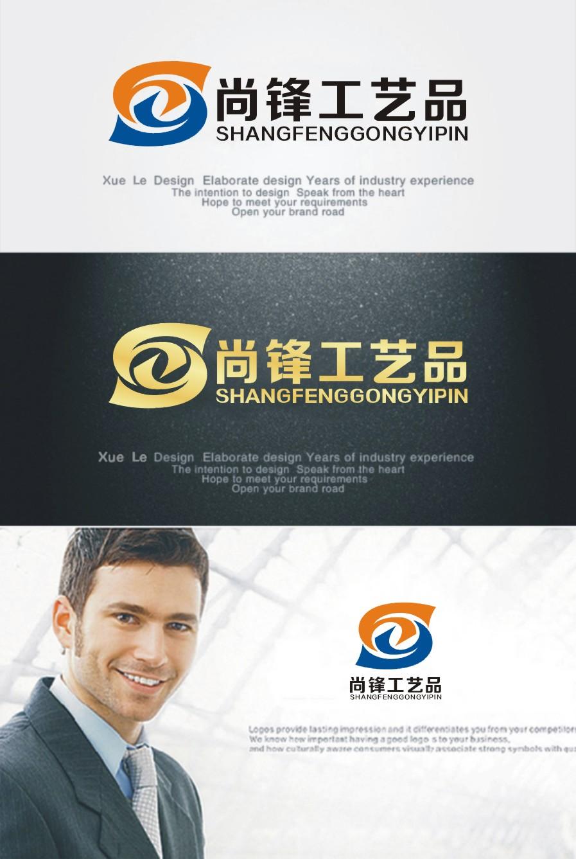 公司Logo+名片设计_3033906_k68威客网