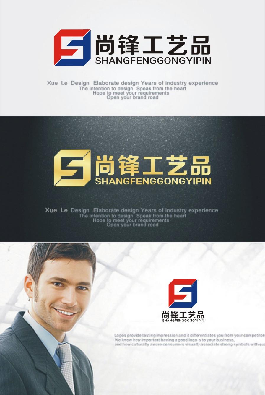 公司Logo+名片设计_3033908_k68威客网