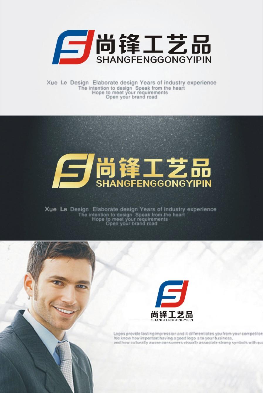 公司Logo+名片设计_3033909_k68威客网