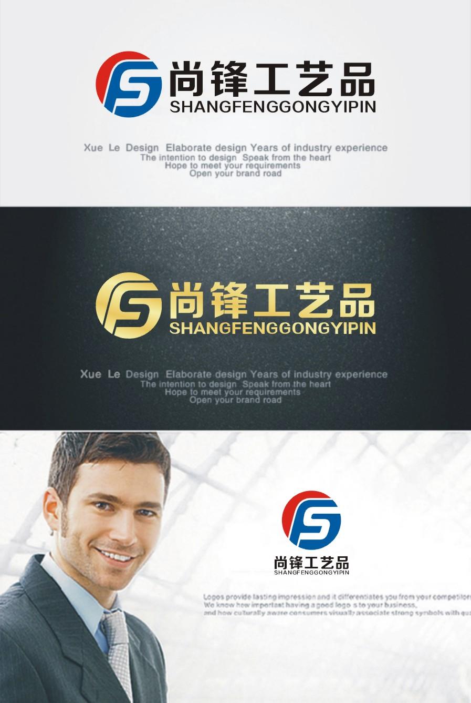 公司Logo+名片设计_3033910_k68威客网