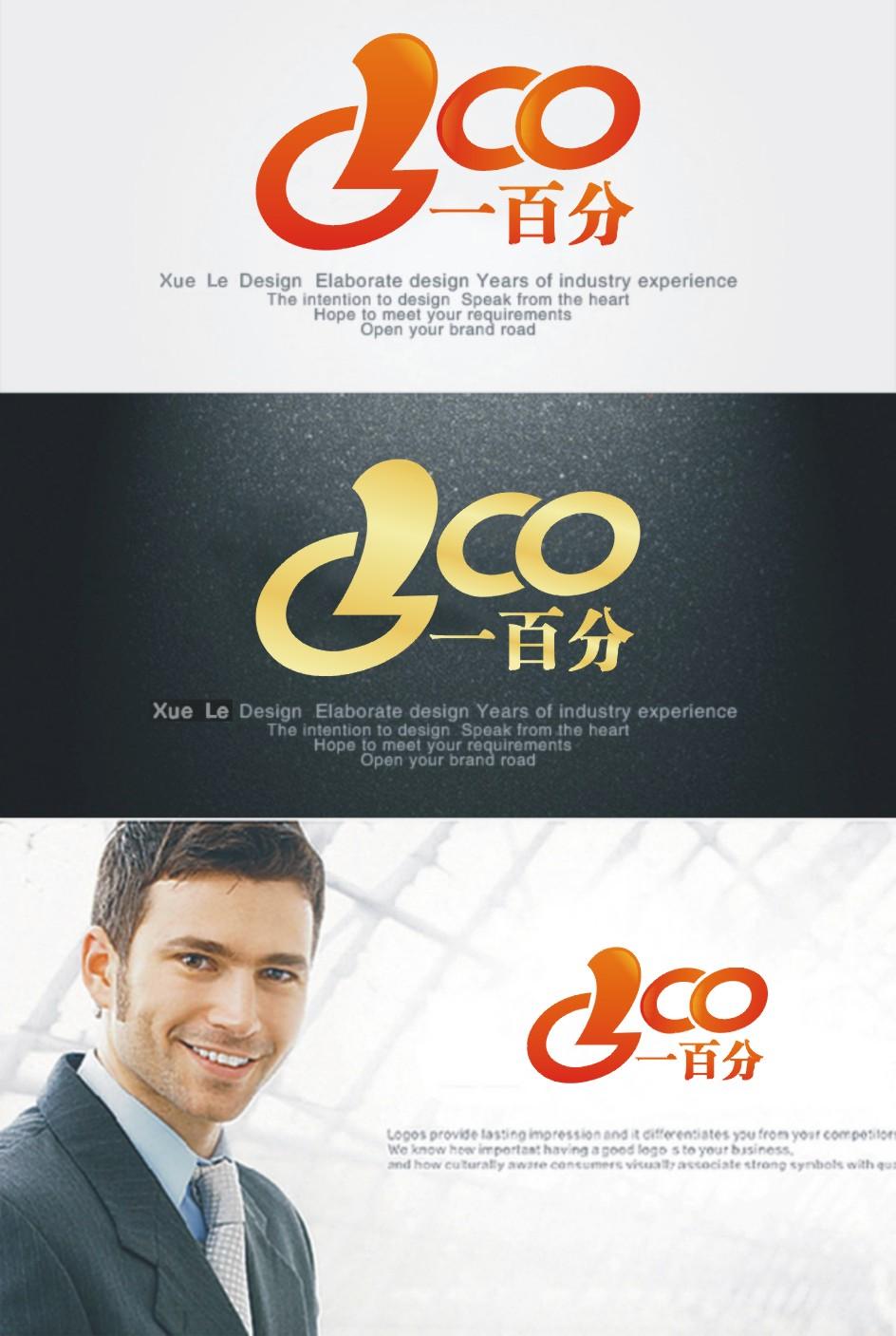 公司Logo设计_3034361_k68威客网