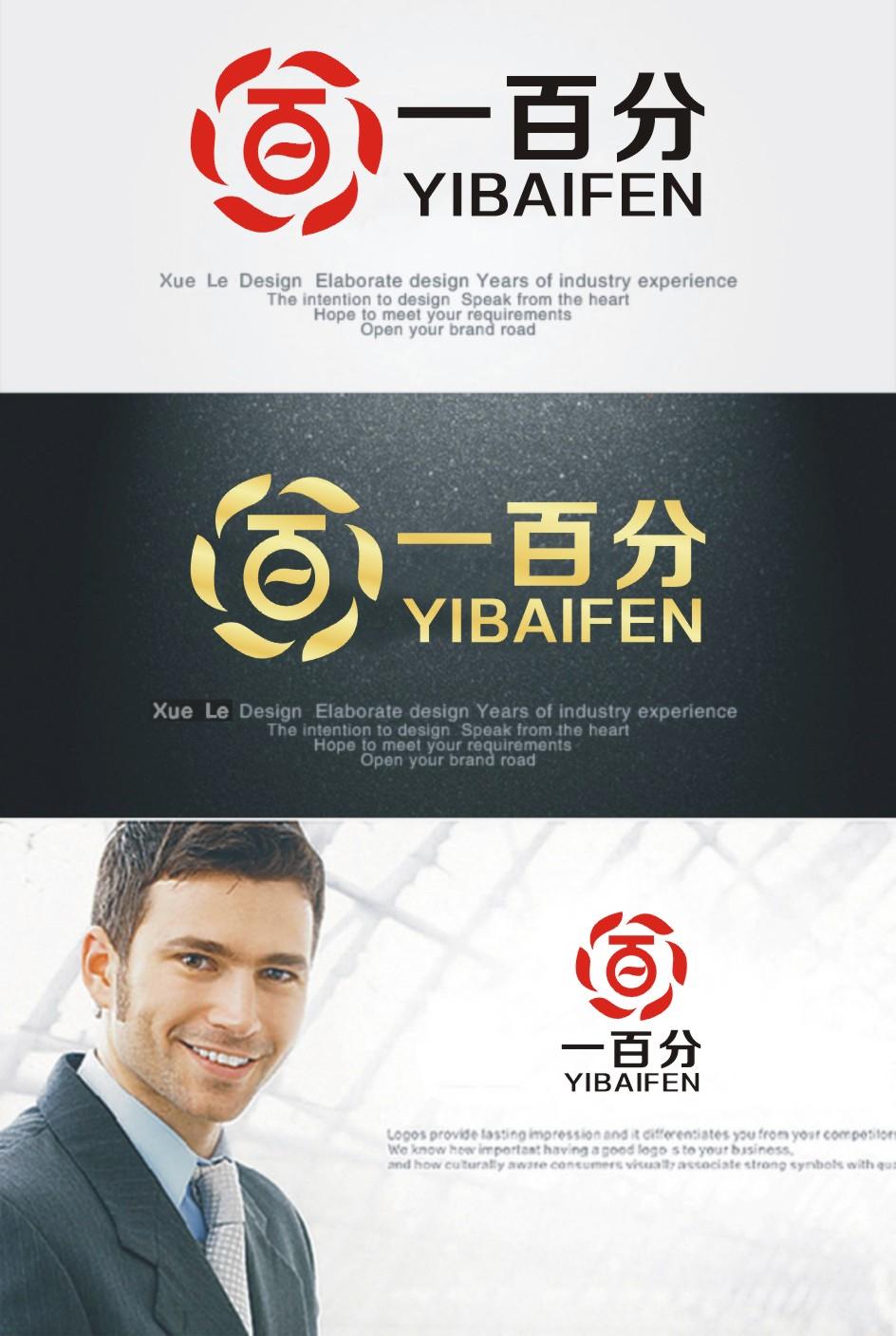 公司Logo设计_3034362_k68威客网