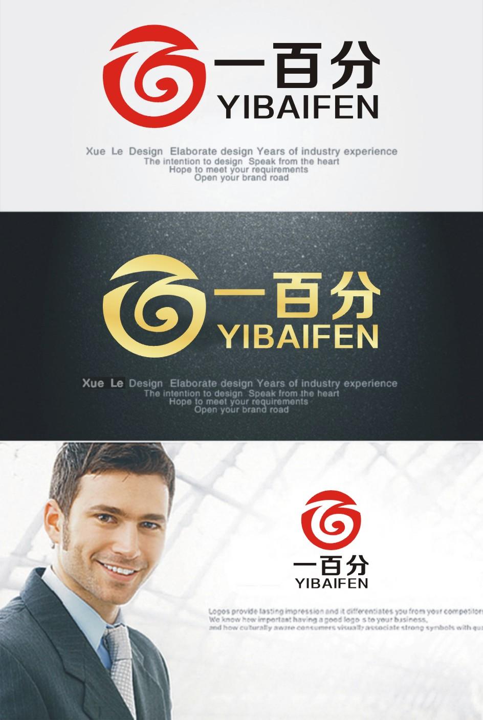 公司Logo设计_3034364_k68威客网